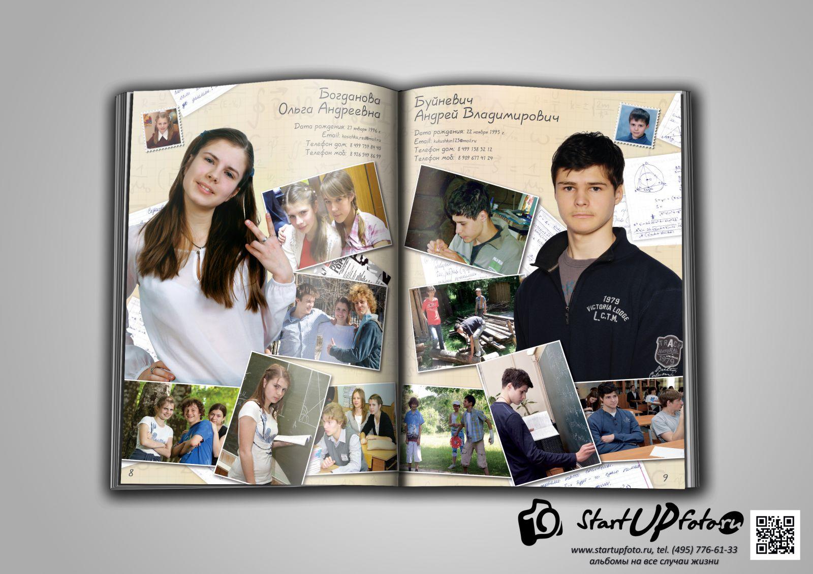 Фотоальбом юныx моделей 18 фотография