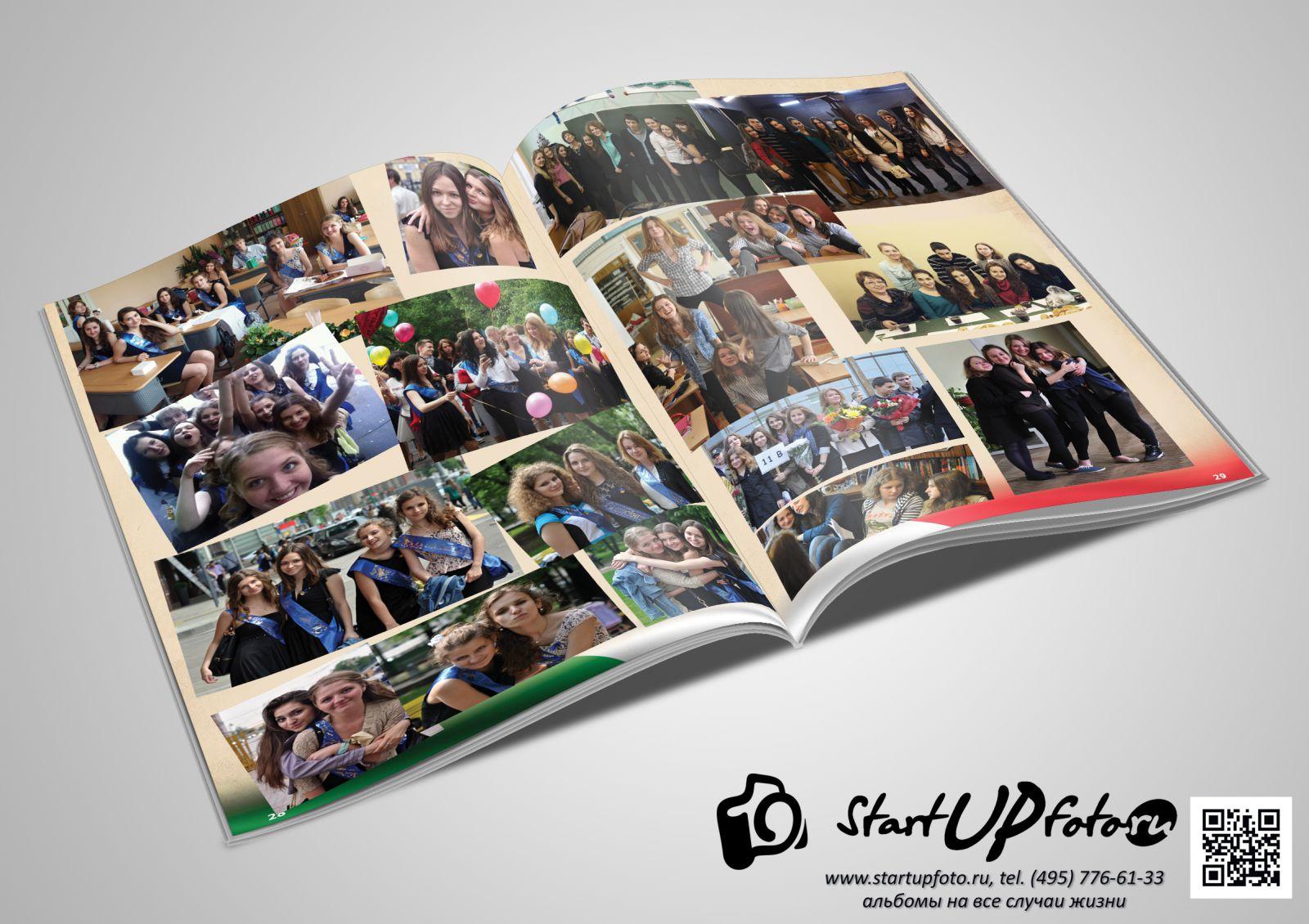 Фотоальбом юныx моделей 21 фотография